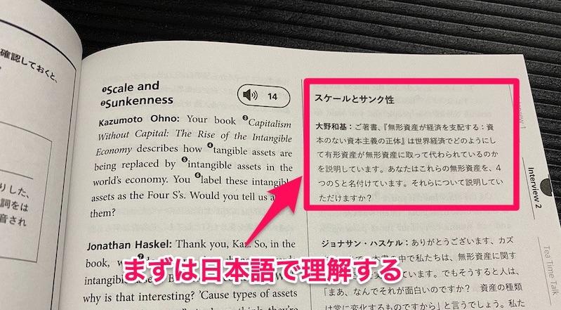 English Journal日本語
